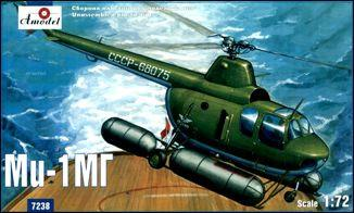 A Model From Russia 1/72 Mi1MG Soviet Recon/Rescue Helicoper w/floats Kit