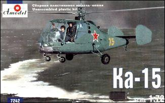 A Model From Russia 1/72 Kamov Ka15 Co-Axial Helicopter Kit