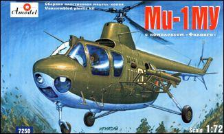 A Model From Russia 1/72 Mi1MU Soviet Helicopter w/Falanga Missiles Army Version Kit