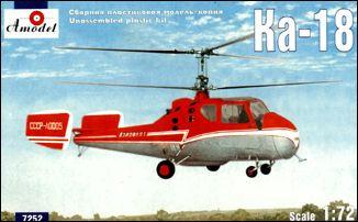 A Model From Russia 1/72 Kamov KA18 Soviet Helicopter Kit