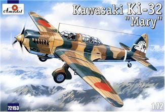 A Model From Russia 1/72 Ki32 Mary Light Bomber (Camo Color Scheme) Kit