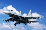 Trumpeter Aircraft 1/144 Russian Su30MKK Flanker G Fighter Kit