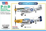 Hobby Boss Aircraft 1/48 P-51D Mustang Yellow Nose Kit