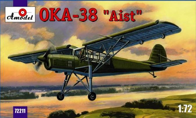 A Model From Russia 1/72 Antonov OKA38 Aist Soviet Aircraft Kit