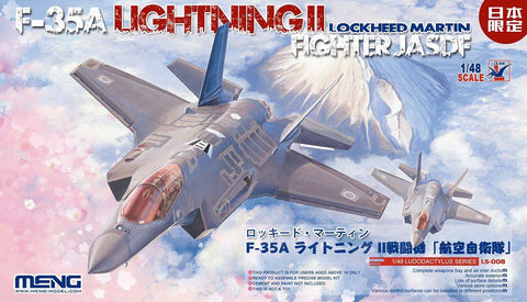 Meng 1/48 F35A Lightning II Fighter Kit