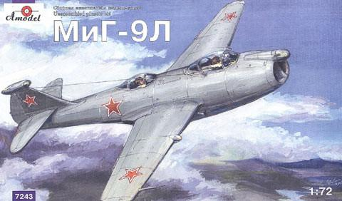 A Model From Russia 1/72 Mig9L Soviet Twin-Engine Fighter Kit