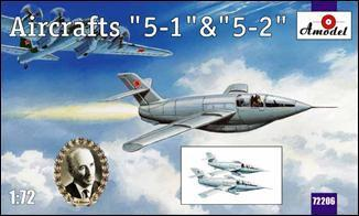 A Model From Russia 1/72 5-1 (5-2) Soviet Glider Aircraft Kit