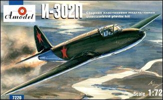 A Model From Russia 1/72 I302 Rocket-Propelled Interceptor Kit