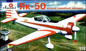 A Model From Russia 1/72 Yak50 Bubble Top Soviet Fighter (2nd Version) Kit