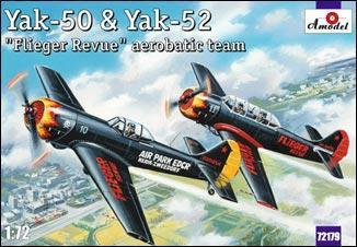 A Model From Russia 1/72 YaK50/52 Soviet Aerobatic Team Aircraft (2 Kits)