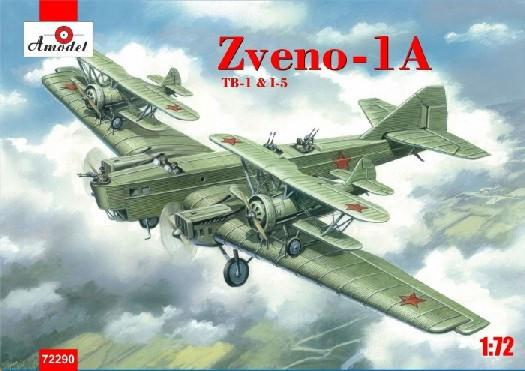 A Model From Russia 1/72 Soviet Zveno 1A TB1 Mothership Aircraft w/2 I5 Soviet Fighters Kit