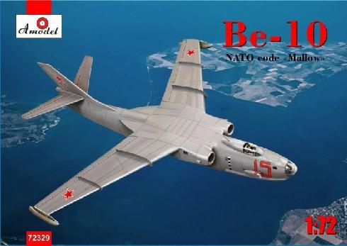 A Model From Russia 1/72 Beriev Be10 NATO Code Mallow Amphibious Bomber Kit