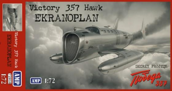 AMP 1/72 Victory 357 Hawk Ekranoplan Secret Project Aircraft Kit