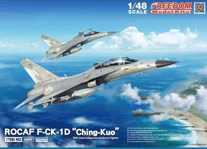 Freedom Model Aircraft 1/48 ROCAF F-CK1D Ching Kuo Two-Seat Indigenous Defense Fighter Kit