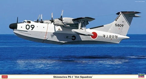 Hasegawa Aircraft 1/72 Shinmeiwa PS1 31st Sq. Stol Japanese Flying Boat Aircraft Ltd Edition Kit
