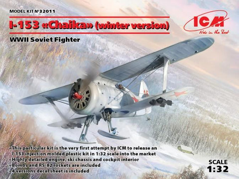 ICM Aircraft 1/32 WWII Soviet I153 Chaika Biplane w/Skis Fighter (Winter Version) Kit