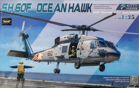 Kitty Hawk Aircraft 1/35 SH60F Ocean Hawk Helicopter Kit