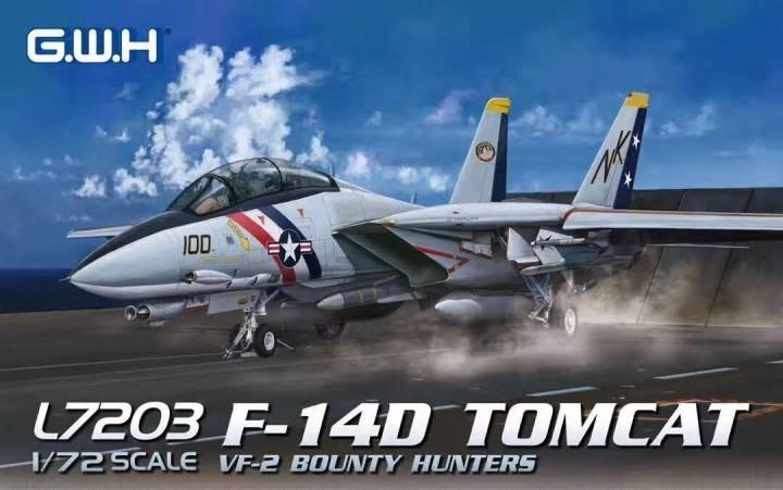 Lion Roar Aircraft 1/72 USN F14D Tomcat VF2 Bounty Hunters Fighter Kit
