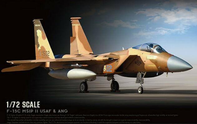 Lion Roar Aircraft 1/72 USAF & ANG F15C MSIP II (Multi-Stage Improvement Program) Aircraft Kit