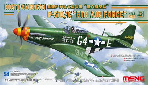 Meng Aircraft 1/48 P51D/K 8th Air Force Fighter Kit