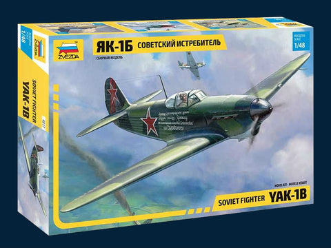 Zvezda 1/48 Soviet Yak1B Fighter Kit