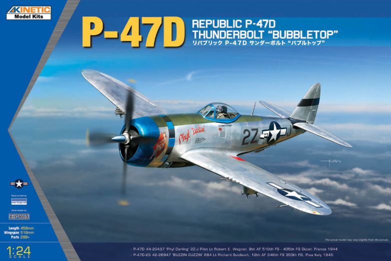 "Kinetic 1/24 P-47D Thunderbolt ""Bubbletop"" Kit"