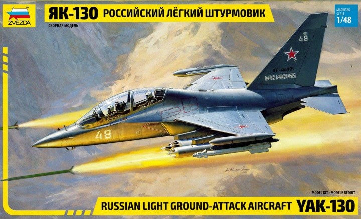 Zvezda Aircraft 1/48 Russian Yak-130 Trainer/Fighter (New Tool) Kit