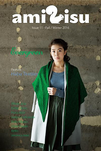 "Amirisu Issue 11 ""Fall/Winter 2016"