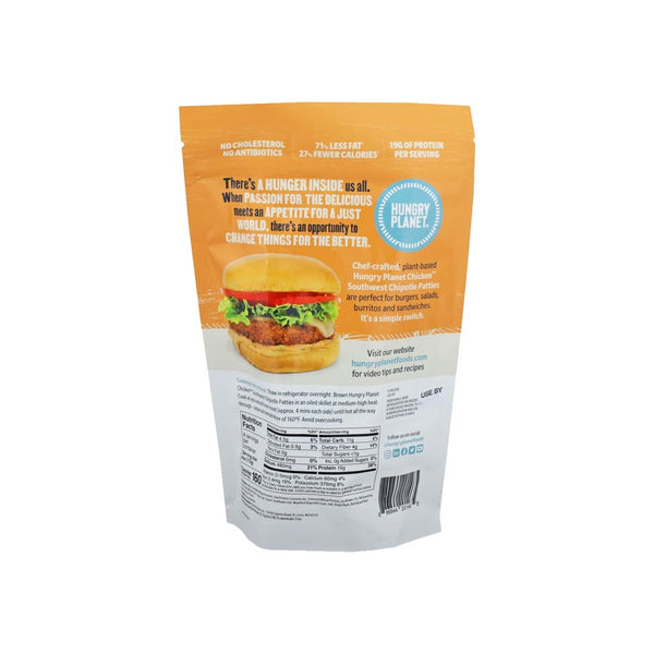 Hungry Planet - Chicken Southwest Chipotle Patty 4Oz - Everyday Vegan Grocer