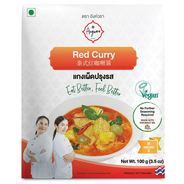 ANGWARA - Red Curry Paste - Everyday Vegan Grocer
