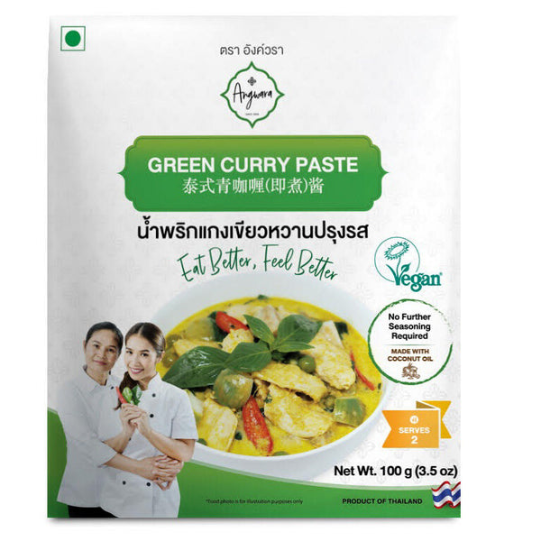 ANGWARA - Green Curry Paste - Everyday Vegan Grocer