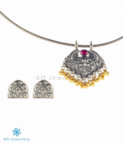 The Kirtimukha Antique Silver Necklace Set (Two-tone)