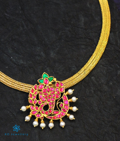 The Kavish Silver Pendant
