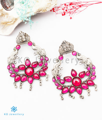 The Samyukta Silver Kempu Earrings