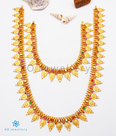 The Vagmi Silver Navratna Lakshmi Kasumala Coin Necklace Set