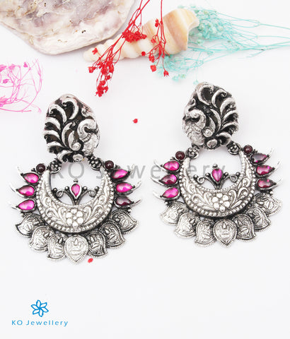The Aradhita Silver Peacock Chand Bali Earrings(Oxidised)