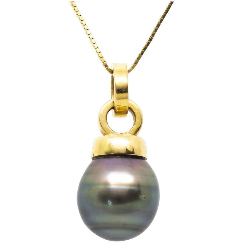 Natural Tahitian Cultured Pearl Drop Pendant in 18k Gold