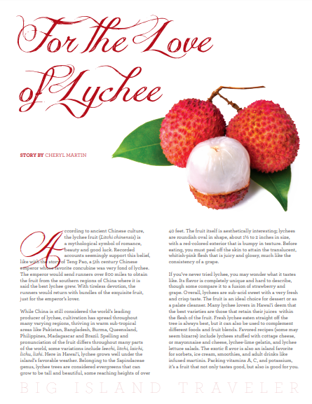 For the Love of Lychee