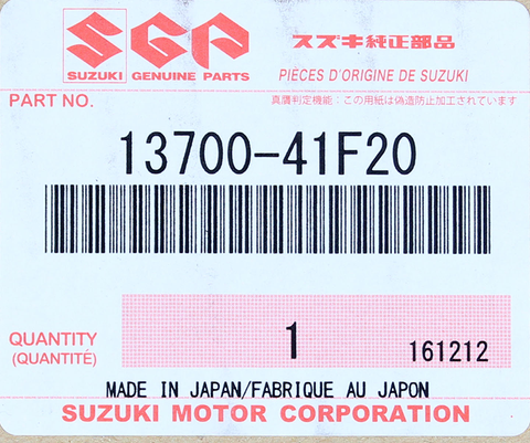 Genuine Suzuki Cleaner Assembly PN 13700-41F20