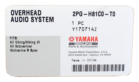 Genuine Yamaha Overhead Audio System PN 2PG-H81CO-T0-00