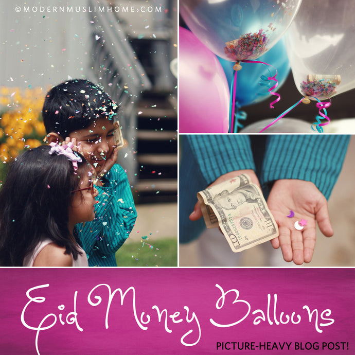 Eid Money Balloons