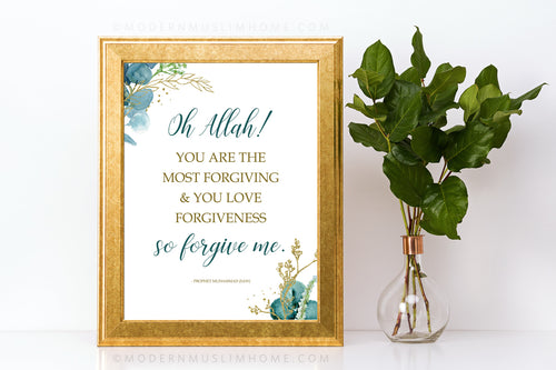 The easiest and quickest way to decorate your home for Ramadan! This gorgeous art printable features the du'aa the Prophet Muhammad (SAW) told us to say during Laylatul Qadr. Simply download, print, and frame (or use however you wish)!