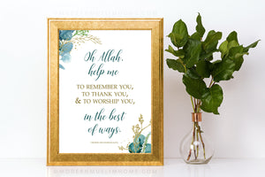 "The easiest and quickest way to decorate your home for Ramadan! This gorgeous art printable features the du'aa the Prophet Muhammad (SAW) advised us to say after every prayer, ""Oh Allah, help me to remember You, to thank You, and to worship You, in the best of ways."" Simply download, print, and frame (or use however you wish)!"