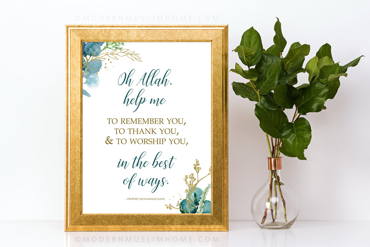 The easiest and quickest way to decorate your home for Ramadan! This gorgeous art printable features the du'aa the Prophet Muhammad (SAW) advised us to say after every prayer,