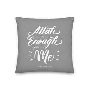 Allah is Enough Pillow