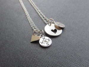Mother gift, Mom daughter compass necklace, going away gift for mom, heart cutout charm, mom gift from daughter, mothers day, goodbye - RayK designs