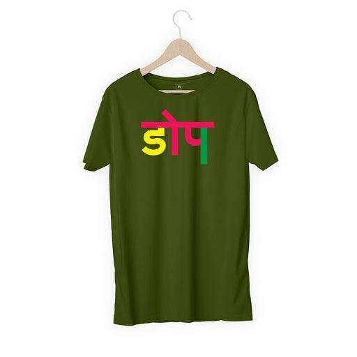 5717-dope-in-hindi-women-half-t-shirt