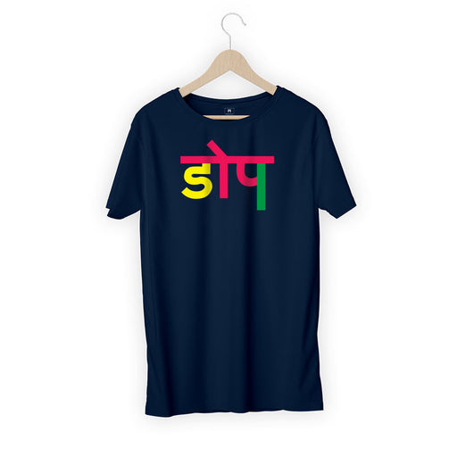 5718-dope-in-hindi-women-half-t-shirt