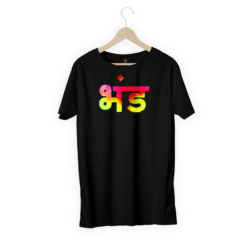 5719-bhand-women-half-t-shirt