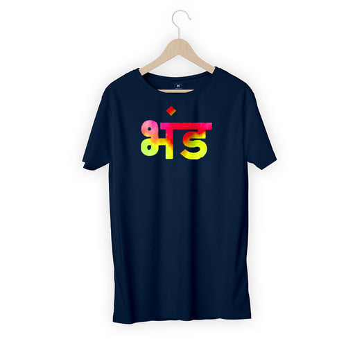 5618-bhand-men-half-t-shirt